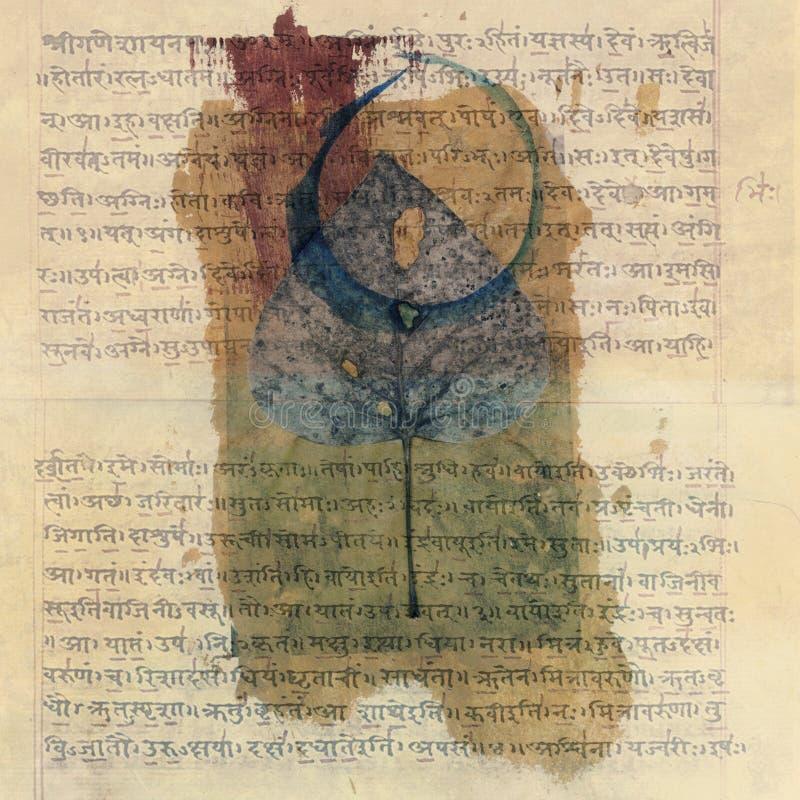 Ιερή σανσκριτική προσευχή γιόγκας ελεύθερη απεικόνιση δικαιώματος