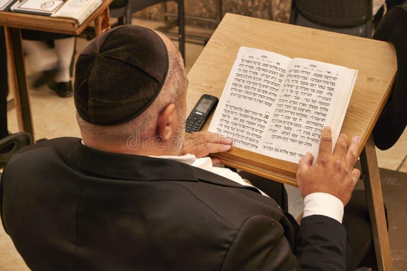 Ιερουσαλήμ Ισραήλ στοκ φωτογραφίες