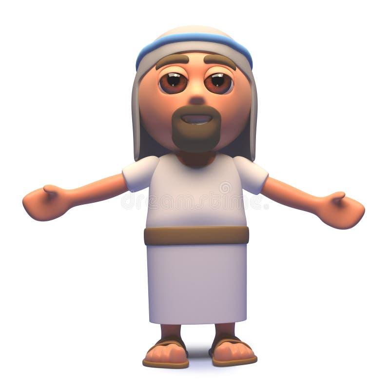 Ιερός γιος του Ιησούς Χριστού του Θεού με την εκτενή, τρισδιάστατη απεικόνιση όπλων διανυσματική απεικόνιση