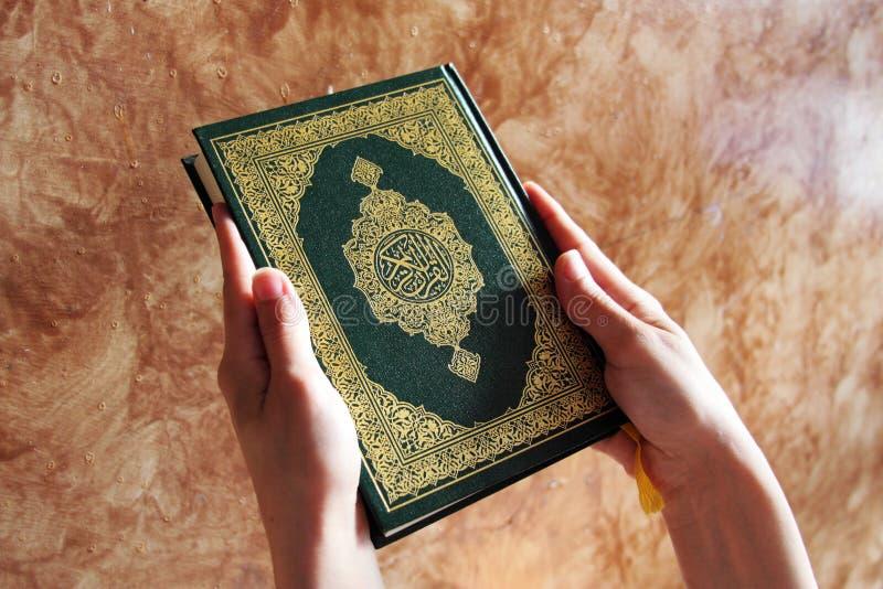 Ιερό βιβλίο Koran ή quran στοκ φωτογραφία με δικαίωμα ελεύθερης χρήσης