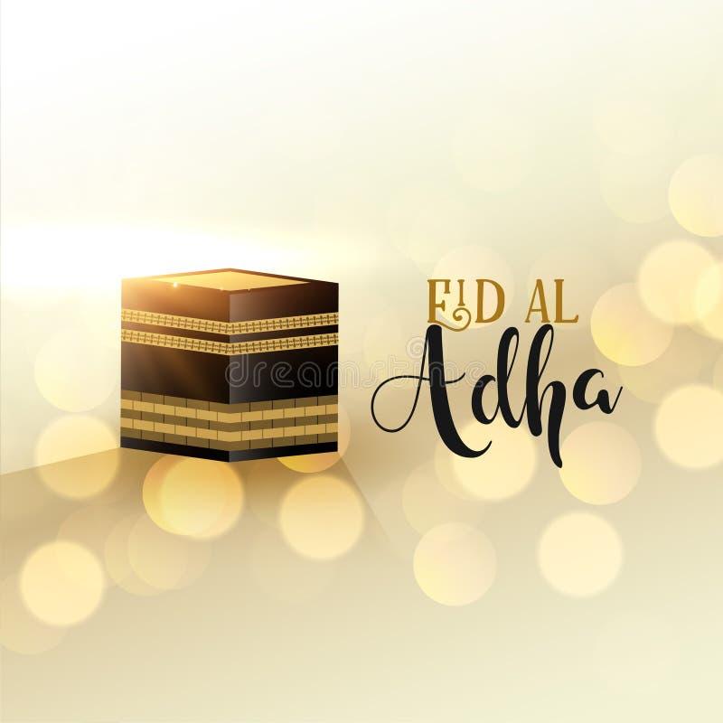 Ιερό kaaba του hajj στο υπόβαθρο adha Al της Μέκκας eid απεικόνιση αποθεμάτων