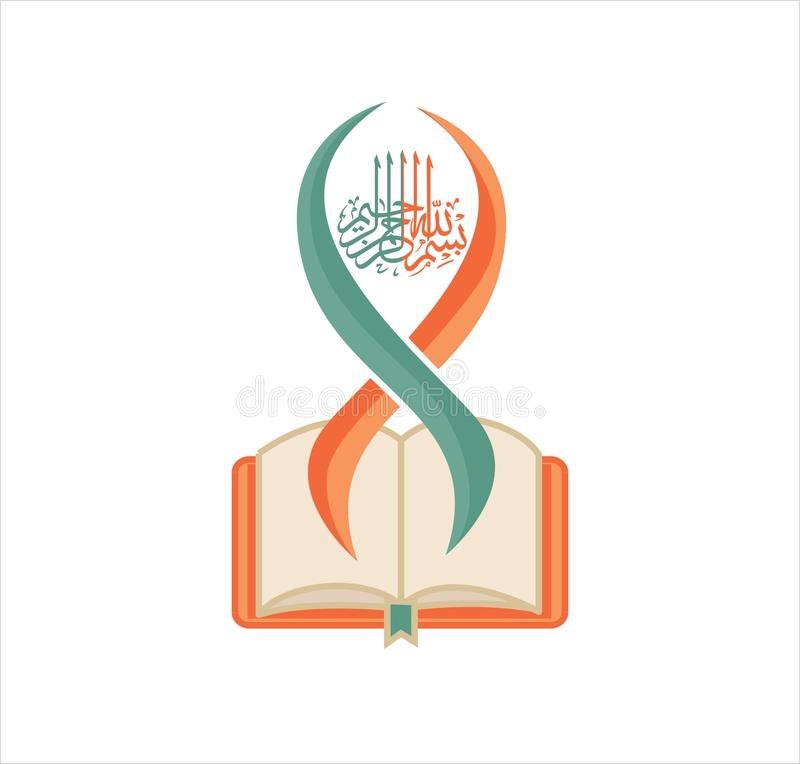 Ιερό Quran Bismillah στοκ εικόνες