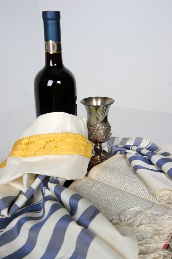 ΙΙ judaica στοκ φωτογραφία με δικαίωμα ελεύθερης χρήσης