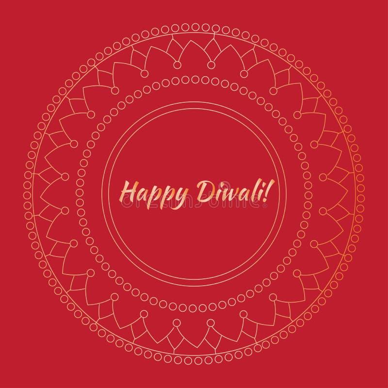 Ινδή ευχετήρια κάρτα διακοπών με τα ινδικά στοιχεία Ελαφρύ φεστιβάλ της Ινδίας ευτυχές Diwali απεικόνιση αποθεμάτων