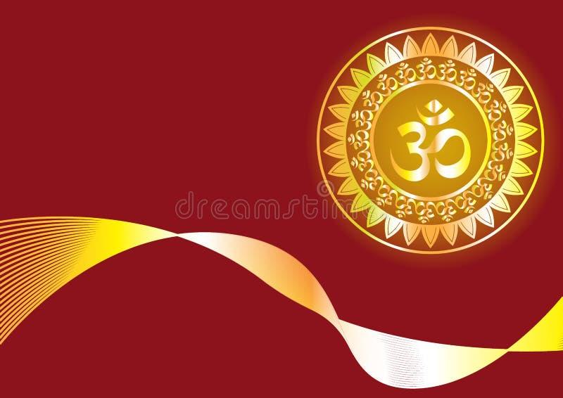 Ινδή μάντρα που γράφει το σχέδιο ` Shree ` και ` Aum ` ή ` OM ` διανυσματική απεικόνιση