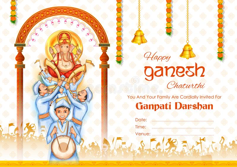 Ινδικοί λαοί που γιορτάζουν το υπόβαθρο Λόρδου Ganpati για το φεστιβάλ Ganesh Chaturthi της Ινδίας διανυσματική απεικόνιση