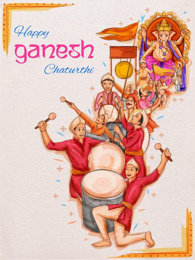 Ινδικοί λαοί που γιορτάζουν το υπόβαθρο Λόρδου Ganpati για το φεστιβάλ Ganesh Chaturthi της Ινδίας απεικόνιση αποθεμάτων