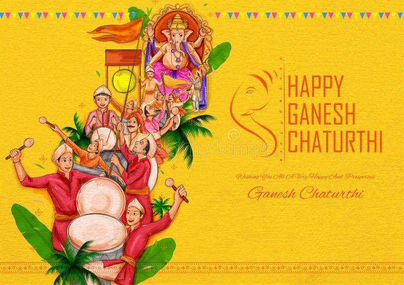 Ινδικοί λαοί που γιορτάζουν το υπόβαθρο Λόρδου Ganpati για το φεστιβάλ Ganesh Chaturthi της Ινδίας ελεύθερη απεικόνιση δικαιώματος