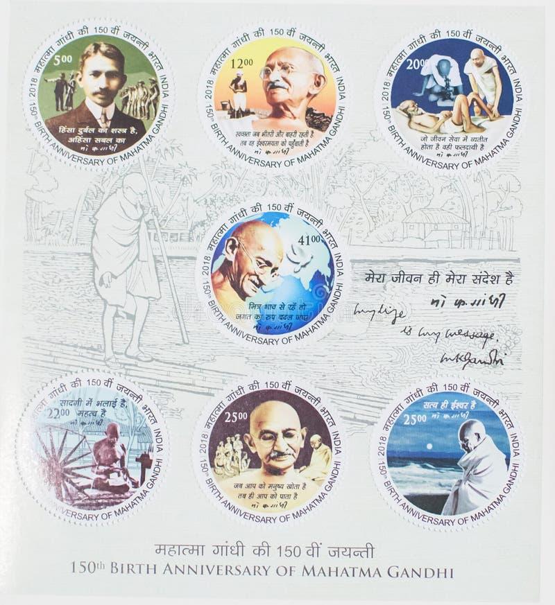 Ινδικό μικροσκοπικό φύλλο γραμματοσήμων στοκ εικόνα