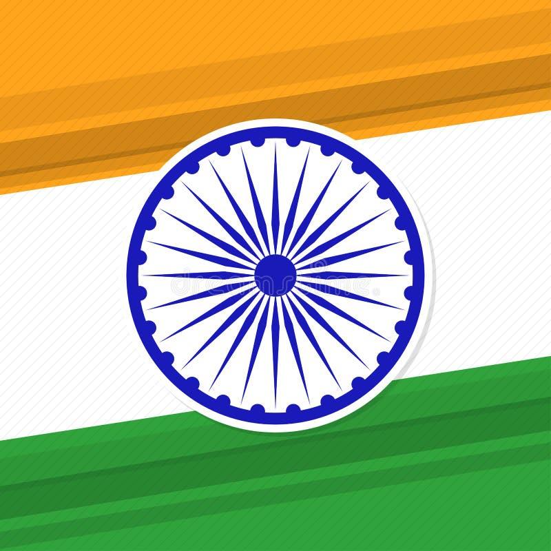 Ινδικό πατριωτικό έμβλημα θέματος σημαιών ελεύθερη απεικόνιση δικαιώματος