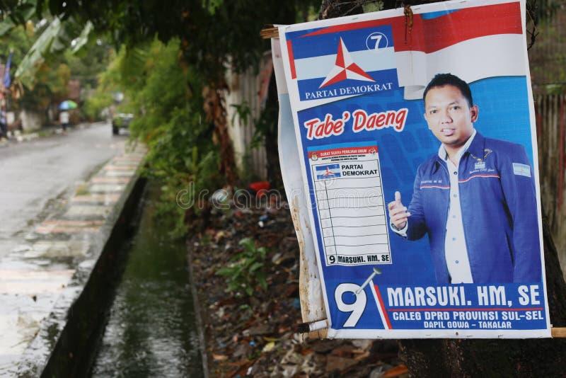 Ινδονησιακή πολιτική αφίσα για την εκλογή του 2014 στοκ φωτογραφία με δικαίωμα ελεύθερης χρήσης