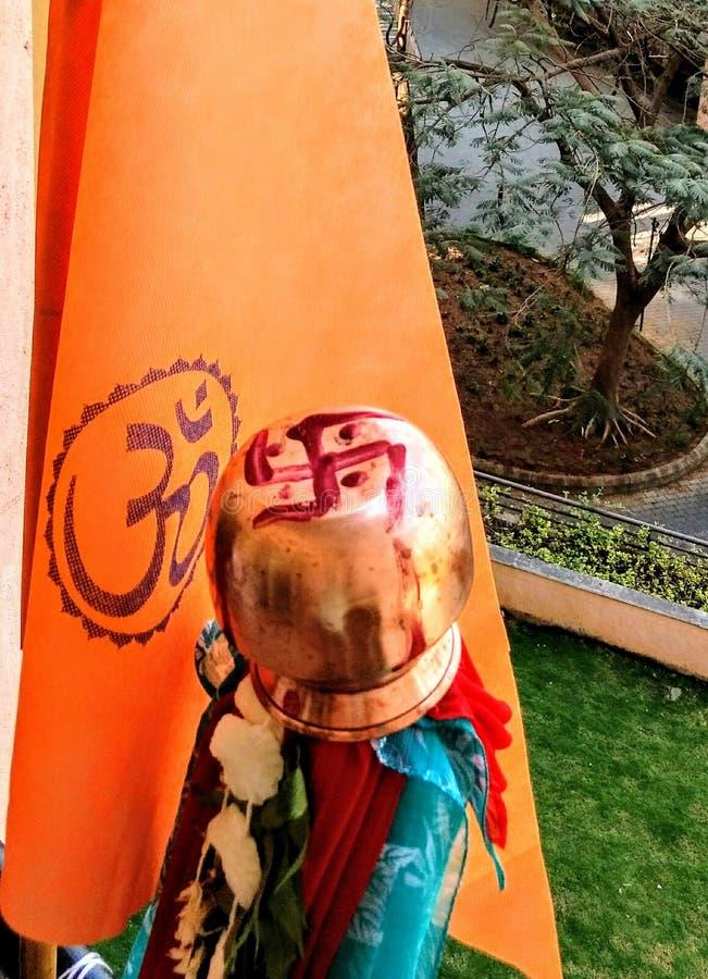 Ινδό φεστιβάλ του νέου έτους στοκ φωτογραφίες με δικαίωμα ελεύθερης χρήσης