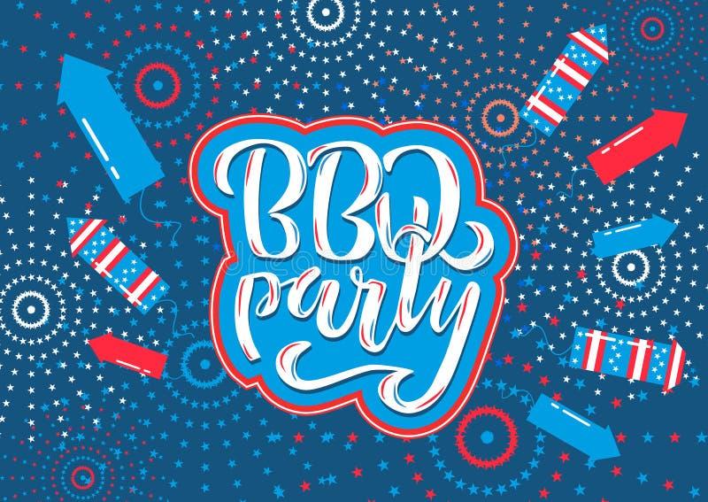 4 Ιουλίου BBQ πρόσκληση εγγραφής κόμματος στην αμερικανική σχάρα ημέρας της ανεξαρτησίας με τα αστέρια διακοσμήσεων στις 4 Ιουλίο διανυσματική απεικόνιση