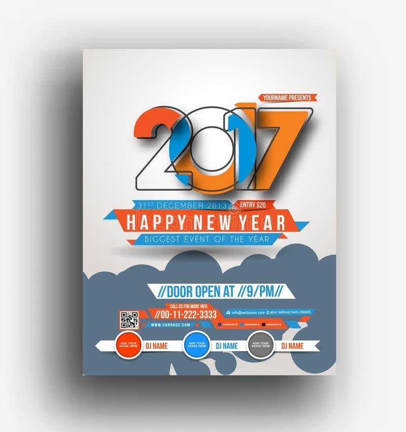 Ιπτάμενο & αφίσα καλής χρονιάς 2017 ελεύθερη απεικόνιση δικαιώματος