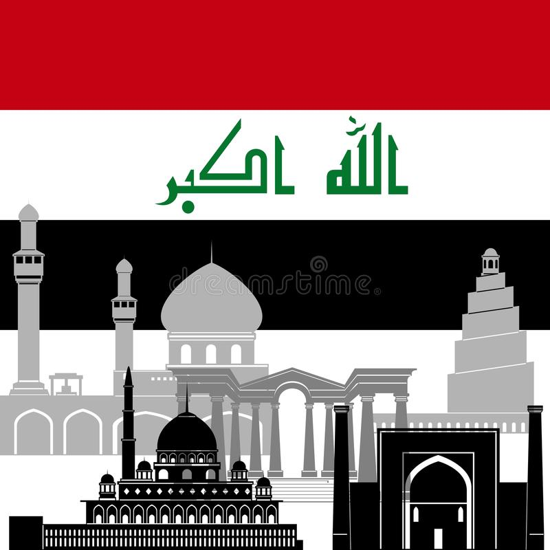 Ιράκ διανυσματική απεικόνιση