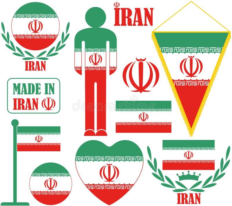 Ιράν διανυσματική απεικόνιση