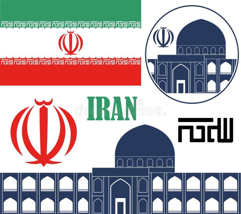 Ιράν ελεύθερη απεικόνιση δικαιώματος