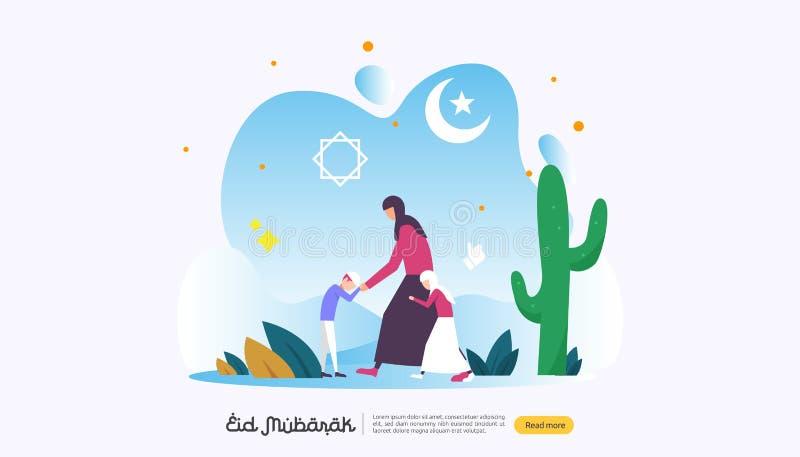 ισλαμική έννοια απεικόνισης σχεδίου για το ευτυχές eid Mubarak ή ramadan χαιρετισμός με το χαρακτήρα ανθρώπων πρότυπο για προσγει απεικόνιση αποθεμάτων
