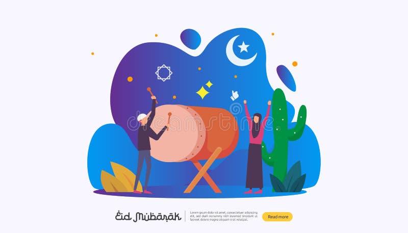 ισλαμική έννοια απεικόνισης σχεδίου για το ευτυχές eid Mubarak ή ramadan χαιρετισμός με το χαρακτήρα ανθρώπων πρότυπο για προσγει ελεύθερη απεικόνιση δικαιώματος