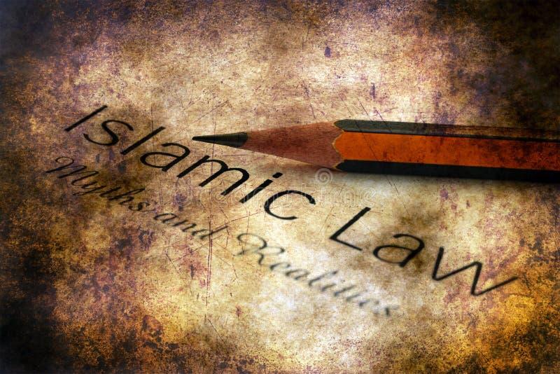 Ισλαμική έννοια νόμου grunge στοκ φωτογραφίες με δικαίωμα ελεύθερης χρήσης