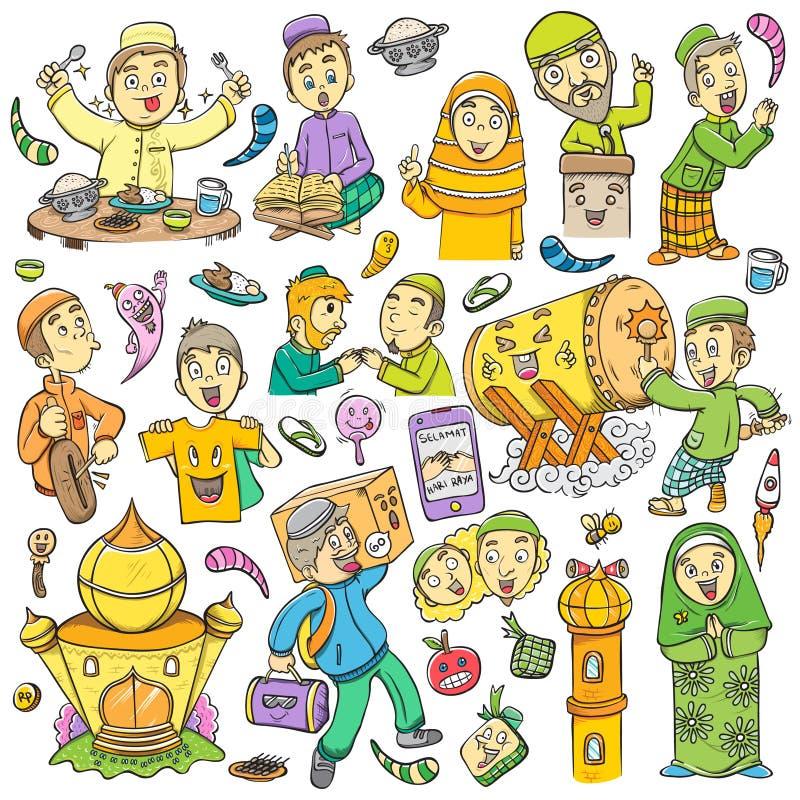 Ισλαμική απεικόνιση εικονιδίων για ramadan και eid το Mubarak διανυσματική απεικόνιση