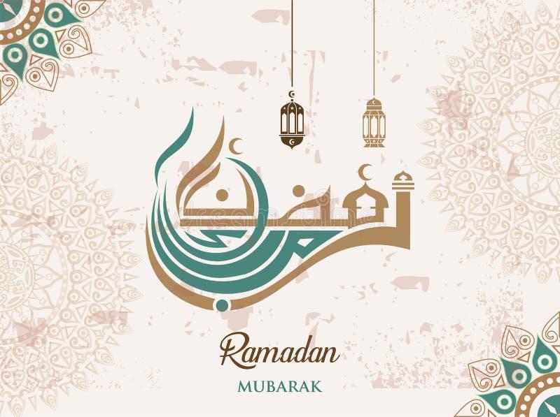 Ισλαμική ημισεληνοειδής και αραβική απεικόνιση φαναριών προτύπων χαιρετισμού Ramadan kareem ελεύθερη απεικόνιση δικαιώματος