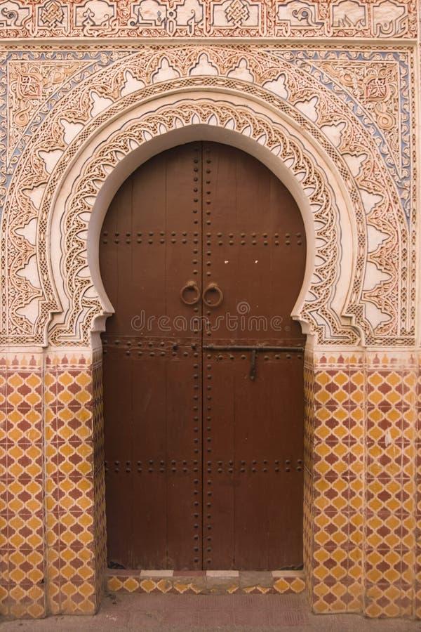 ισλαμική κλειδαρότρυπα &p στοκ εικόνα με δικαίωμα ελεύθερης χρήσης