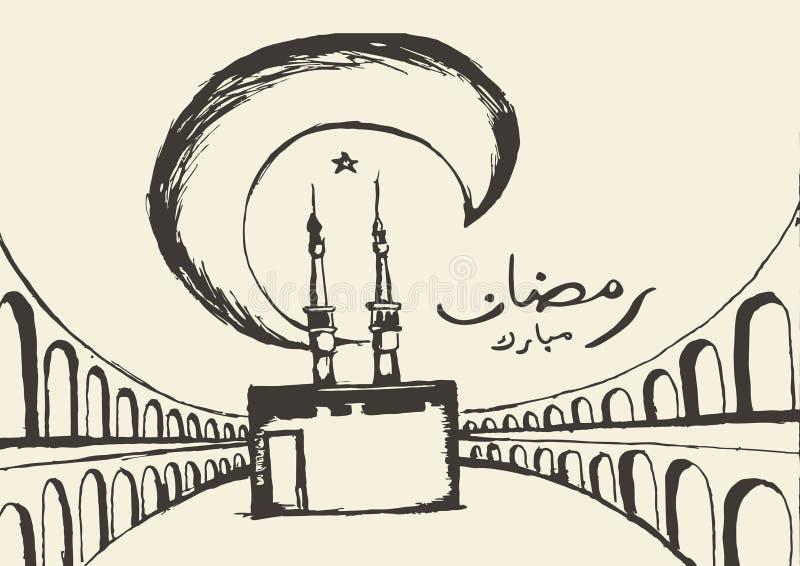 Ισλαμική συρμένη χέρι διανυσματική απεικόνιση Ramadan Μουμπάρακ με Kaaba στη Σαουδική Αραβία απεικόνιση αποθεμάτων