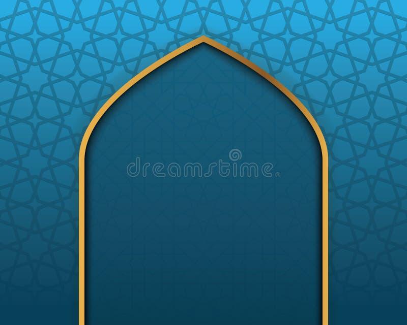 Ισλαμικός χαιρετισμός Ramadan απεικόνιση αποθεμάτων