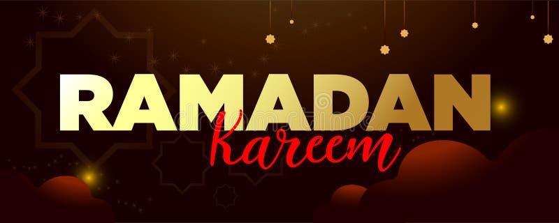 Ισλαμικό αφηρημένο υπόβαθρο διακοπών Ramadan kareem διανυσματική απεικόνιση