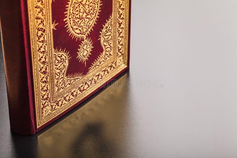 Ισλαμικό ιερό βιβλίο Quran στοκ φωτογραφίες με δικαίωμα ελεύθερης χρήσης