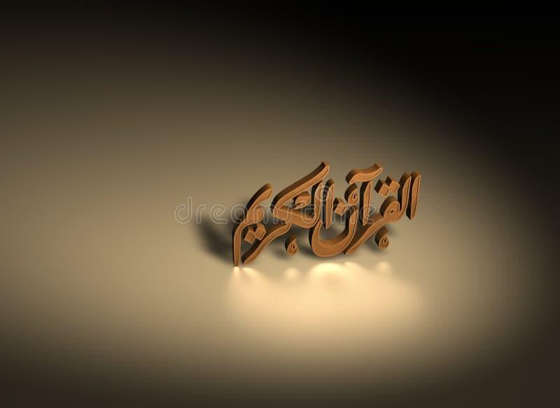 ισλαμικό σύμβολο προσε&ups απεικόνιση αποθεμάτων