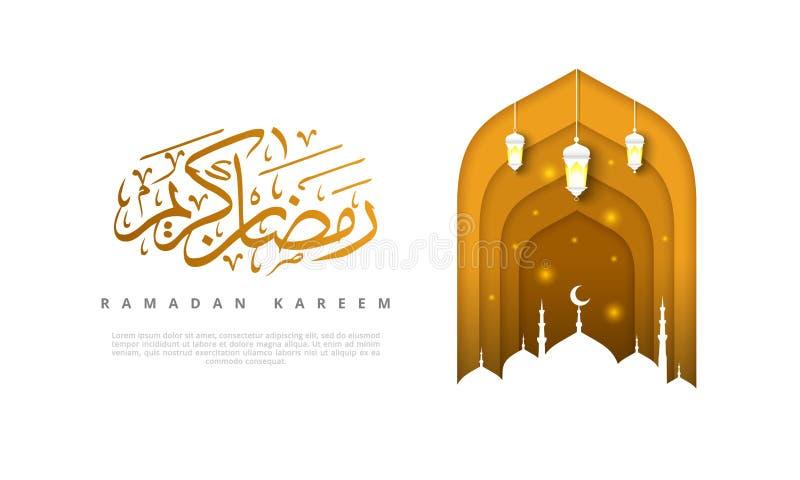Ισλαμικό όμορφο πρότυπο σχεδίου Το μουσουλμανικό τέμενος με τα φανάρια στο άσπρο υπόβαθρο στο έγγραφο έκοψε το ύφος Ευχετήρια κάρ διανυσματική απεικόνιση