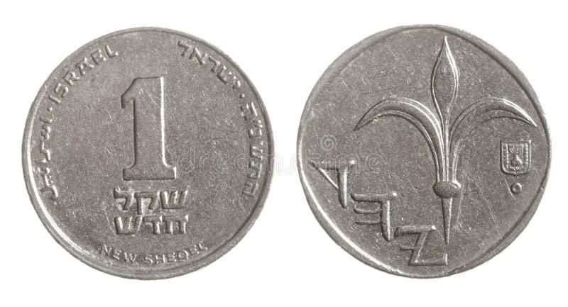 Ισραήλ sheqel στοκ φωτογραφία με δικαίωμα ελεύθερης χρήσης