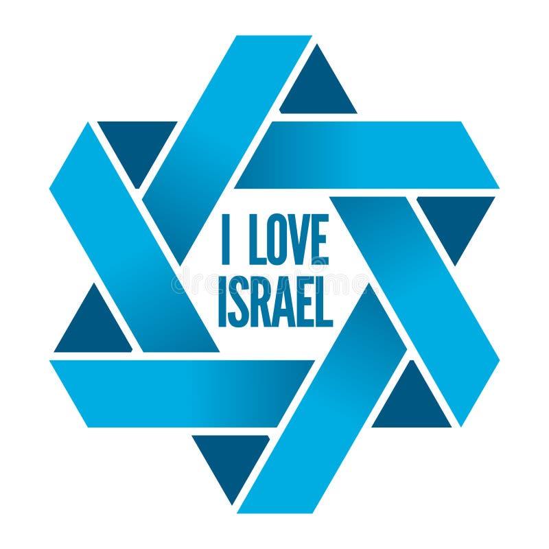 Ισραήλ ή λογότυπο ιουδαϊσμού με το σημάδι Magen Δαβίδ ελεύθερη απεικόνιση δικαιώματος