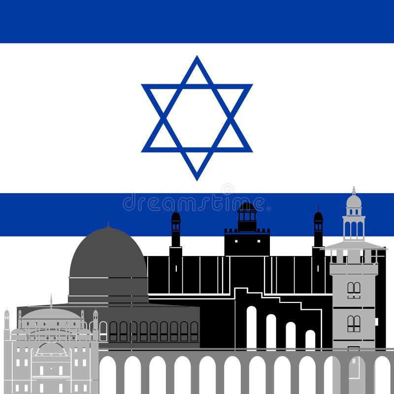 Ισραήλ απεικόνιση αποθεμάτων