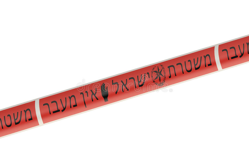 Ισραηλινή γραμμή αστυνομίας ελεύθερη απεικόνιση δικαιώματος