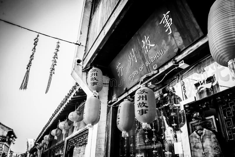 ιστορία σε Suzhou στοκ εικόνα