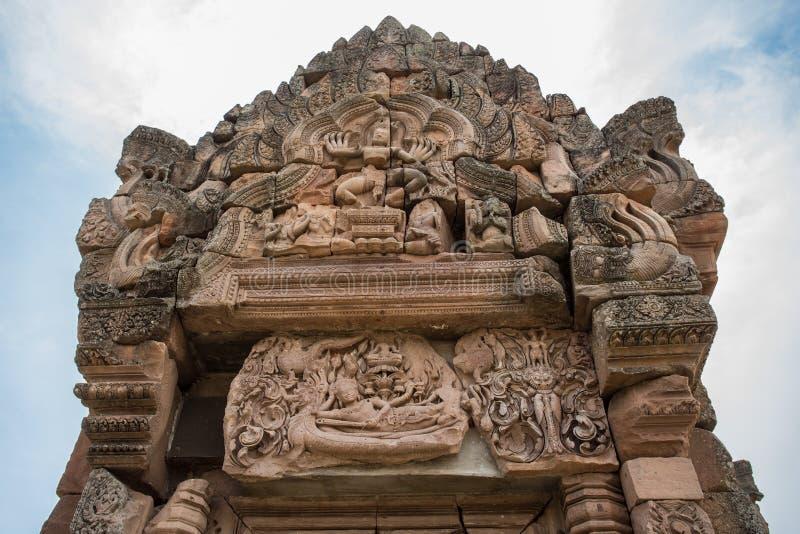 Ιστορικό πάρκο βαθμίδων Phanom Prasat στοκ εικόνα με δικαίωμα ελεύθερης χρήσης