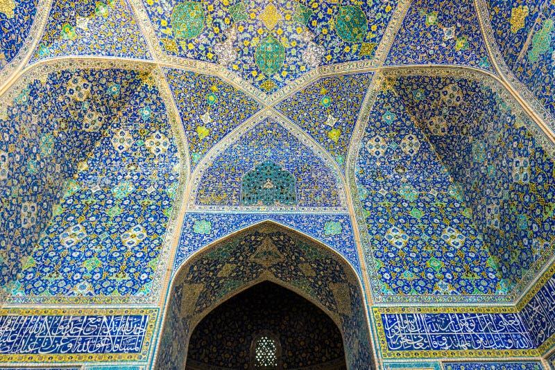 Ισφαχάν στο Ιράν στοκ φωτογραφίες με δικαίωμα ελεύθερης χρήσης