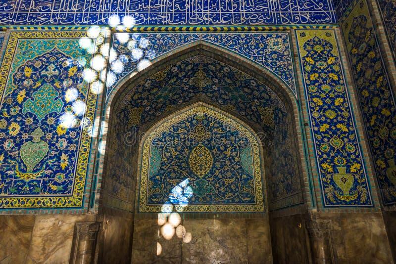 Ισφαχάν στο Ιράν στοκ φωτογραφία με δικαίωμα ελεύθερης χρήσης