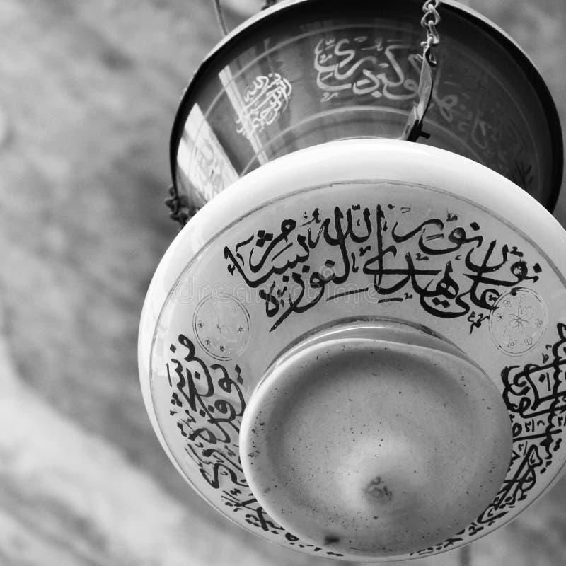 ισλαμικός στοκ εικόνες