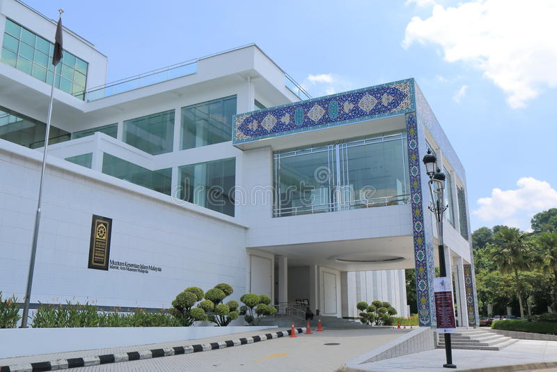 ισλαμικό μουσείο της Μαλαισίας τεχνών στοκ φωτογραφία με δικαίωμα ελεύθερης χρήσης