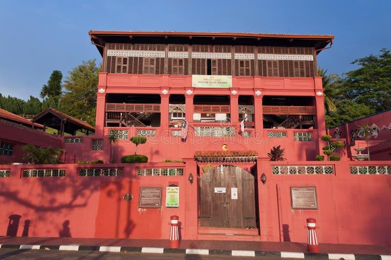 Ισλαμικό μουσείο Melaka στοκ φωτογραφία