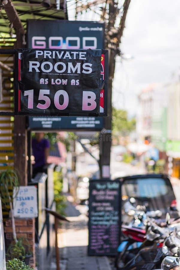 Ιδιωτικό σημάδι δωματίων σε Krabi Ταϊλάνδη στοκ φωτογραφία με δικαίωμα ελεύθερης χρήσης
