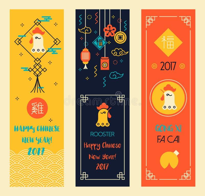 Κάθετα εμβλήματα που τίθενται με το γραμμικό κινεζικό νέο κόκκορα έτους απεικόνιση αποθεμάτων