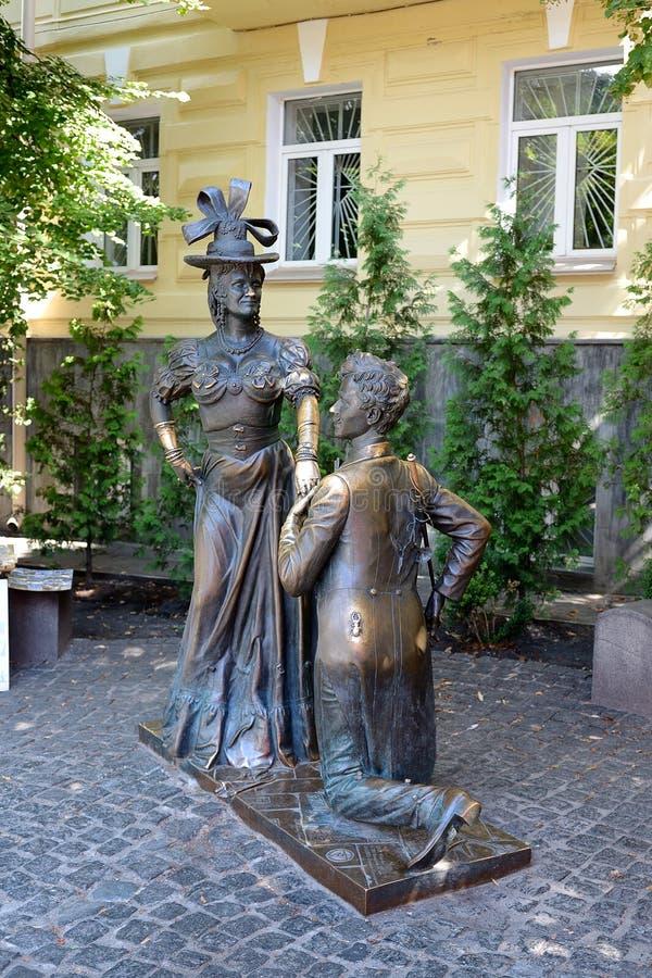 Κάθοδος του Andrew (Andreevskiy Spusk), Κίεβο στοκ εικόνα με δικαίωμα ελεύθερης χρήσης