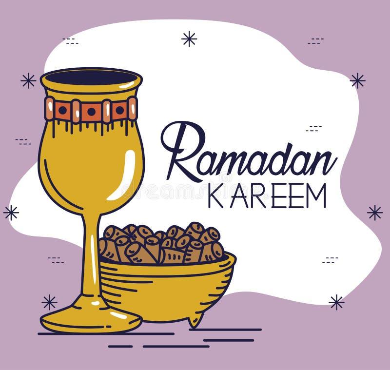 Κάλυκας με τη σοκολάτα στο ramadan φεστιβάλ kareem ελεύθερη απεικόνιση δικαιώματος