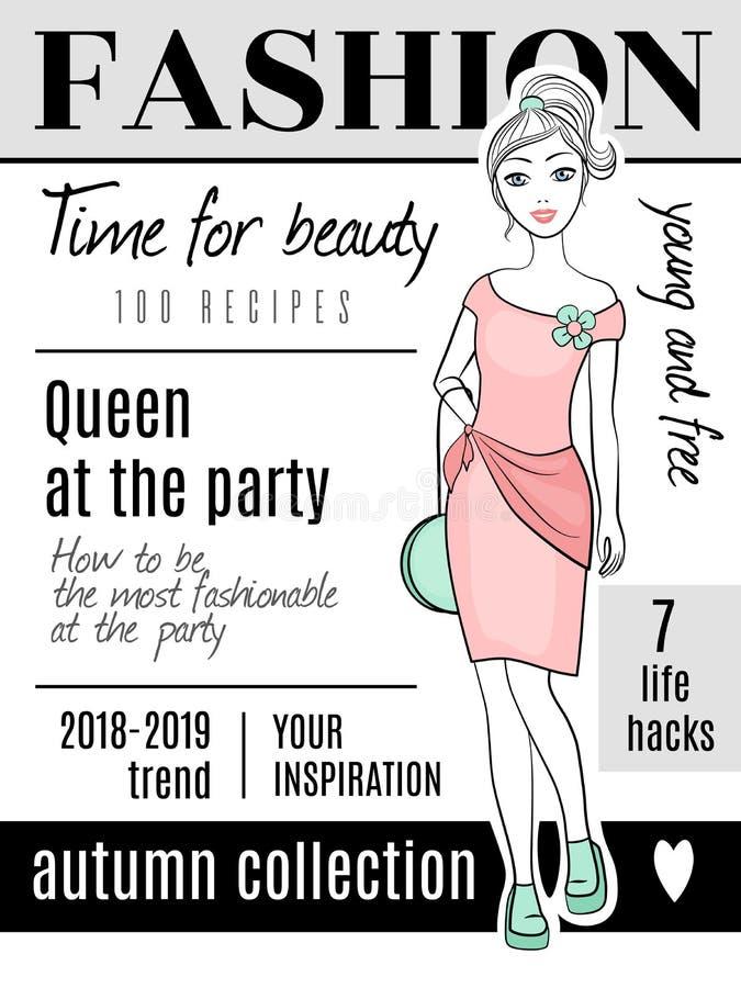 Κάλυψη περιοδικών μόδας Μοντέρνη νέα χαριτωμένη γυναίκα μόδας που θέτει το διανυσματικό πρότυπο σχεδίου απεικόνιση αποθεμάτων