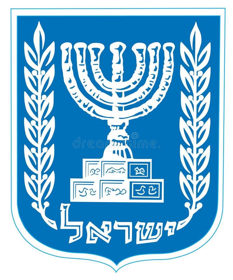 Κάλυψη του Ισραήλ των όπλων, της σφραγίδας ή του εθνικού εμβλήματος διανυσματική απεικόνιση